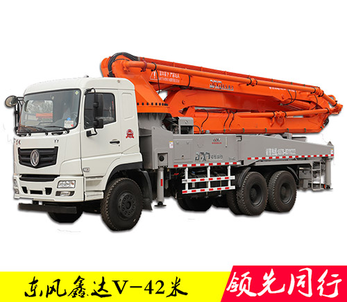 43米泵车