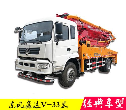 33米混凝土泵车