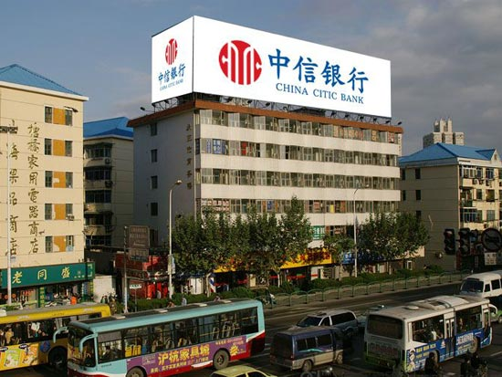 郑州楼顶牌公司