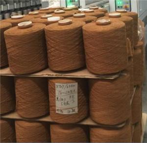 地毯專用紗