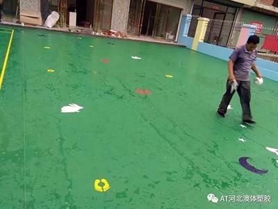 PVC运动地板厂家