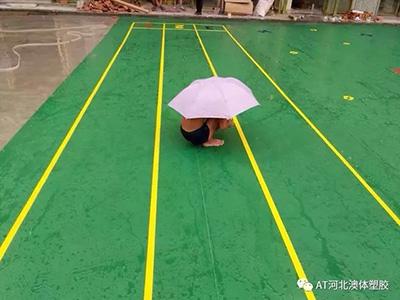 PVC运动地板价格