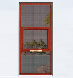 豪华三趟窗