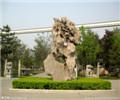 孝感雕塑报价 艺博汇 园林雕塑制作