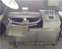 125型斩拌机