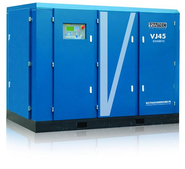 VJ真变频螺杆空气压缩机