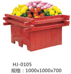 木质工艺花箱