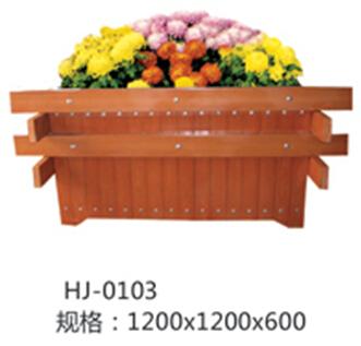 木制工艺花箱