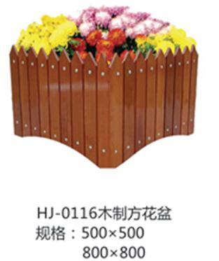 市政园林花箱