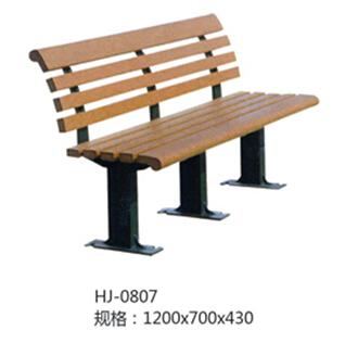 木质休闲椅零售