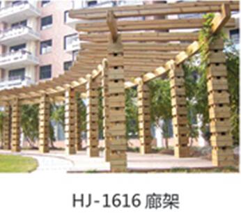 木质廊架批发