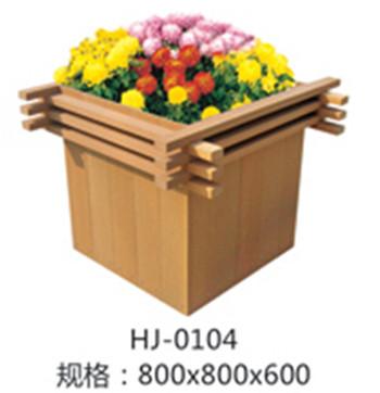木质组合花箱