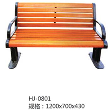 艺术休闲椅