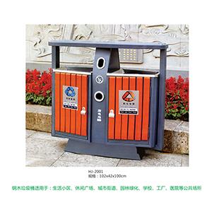 街道垃圾箱