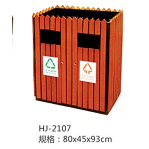 街道钢木垃圾箱零售