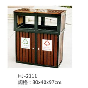 钢木果皮箱零售
