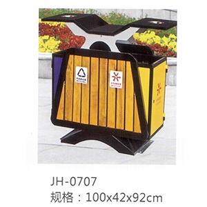 社区钢木垃圾箱