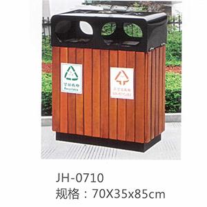 户外垃圾箱