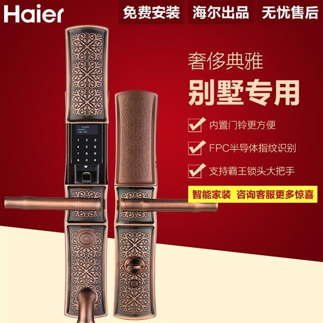 海尔指纹锁29PF3