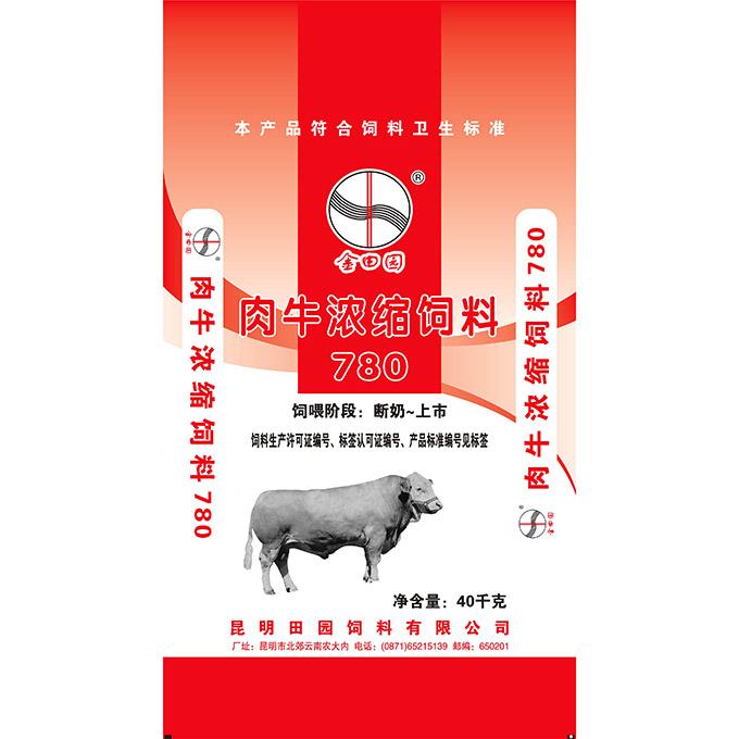 780肉牛稀释饲料