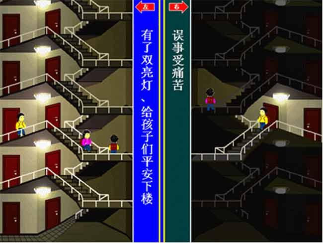楼梯走道解决方案