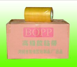 BOPP胶带