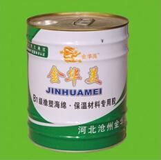 橡塑海绵专用胶水