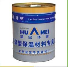 橡塑保溫膠水
