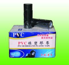 PVC胶带厂家