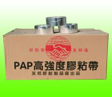 PAP胶带厂家