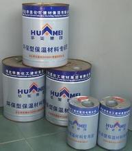 橡塑胶水厂家