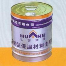 ���塑胶水��h��