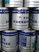 橡塑胶水供应商
