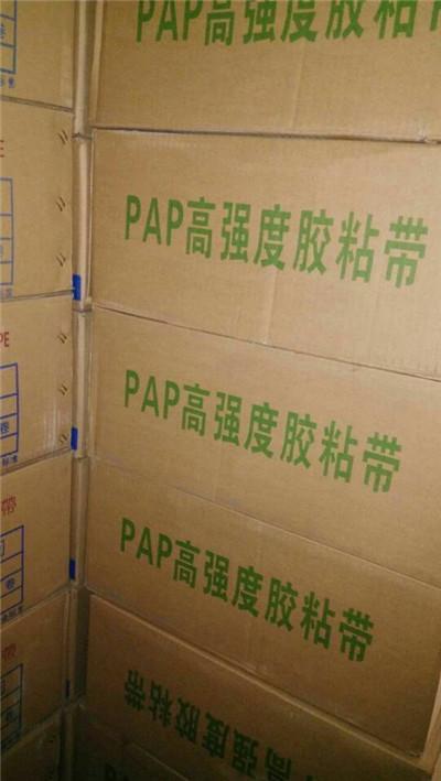 PAP高强度胶粘带