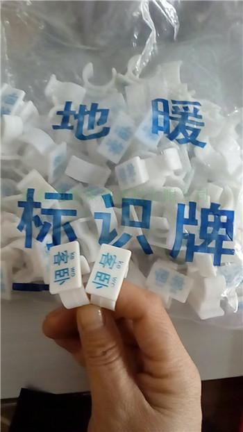 上海标识扣