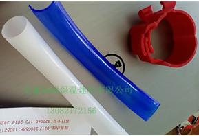 天津地熱護管銷售