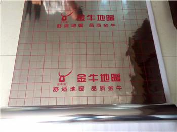 地熱反射膜
