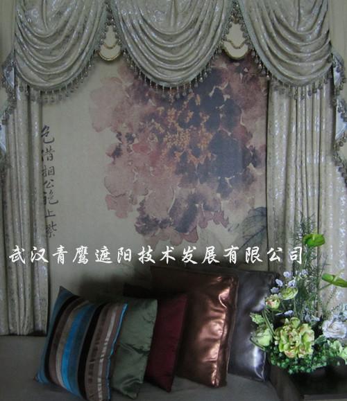 武汉布艺窗帘定制