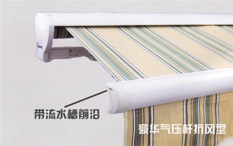 尊贵型气压杆抗风型遮阳蓬