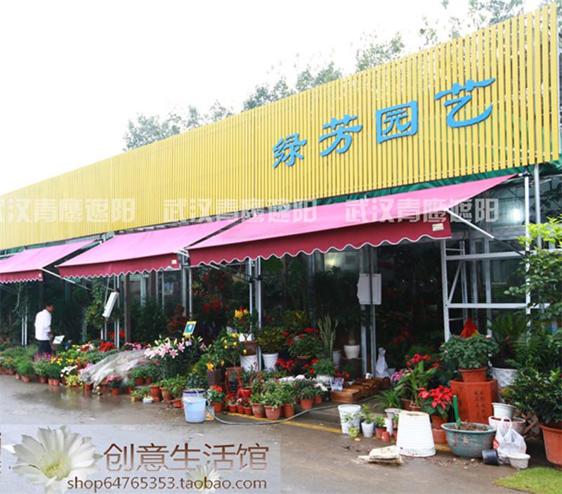花市场遮阳蓬