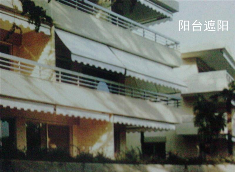 阳台遮阳蓬