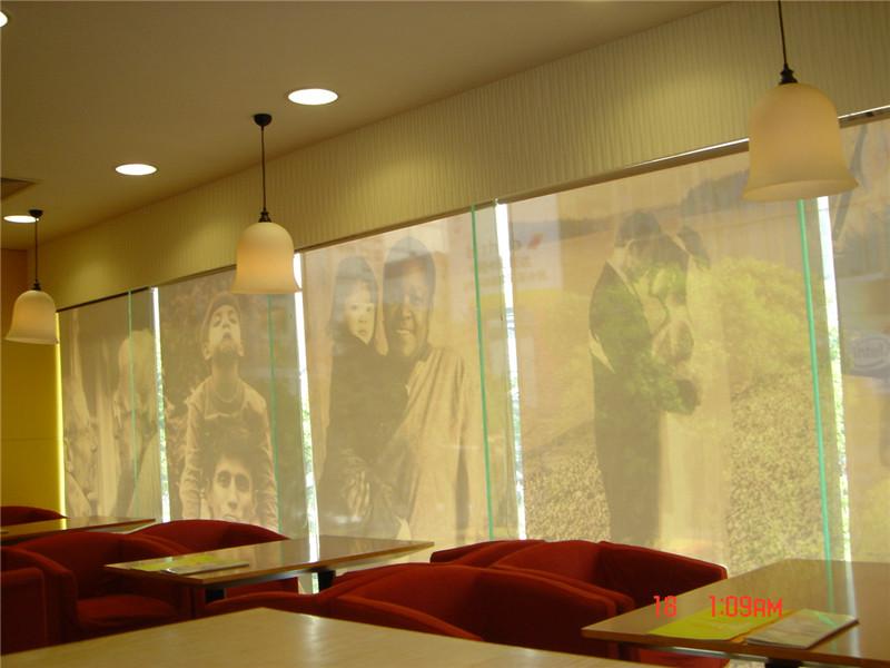 邦爱比特餐厅手动画面卷帘
