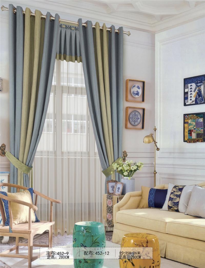 家庭布艺窗帘