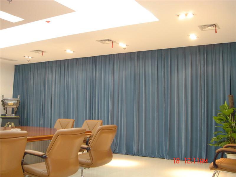光谷建设会议室幕帘