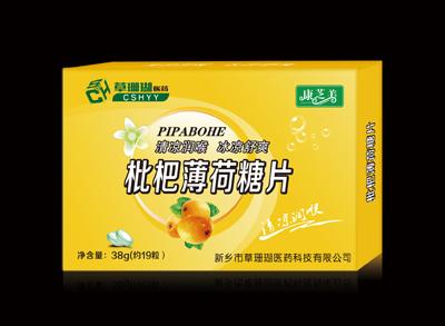 枇杷薄荷糖片