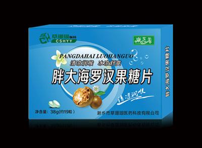 胖大海罗汉果糖片
