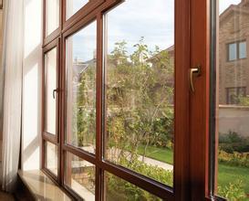 贵阳铝木复合门窗公司