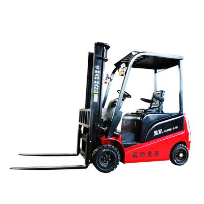 500公斤电动叉车