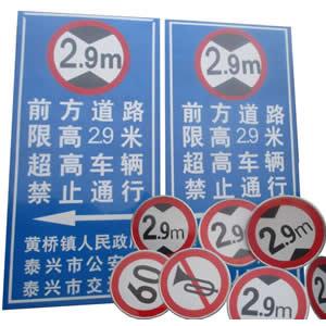 石家庄交通指示牌