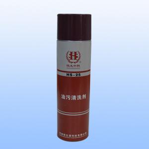 HS-25油污清洗劑